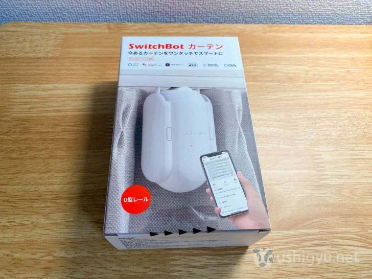 SwitchBot カーテンのパッケージ