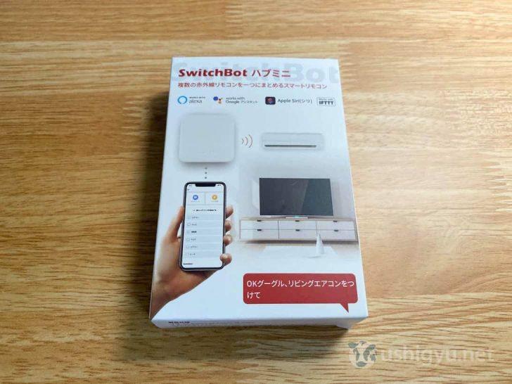 SwitchBot Hub Mini(スイッチボットハブ ミニ)