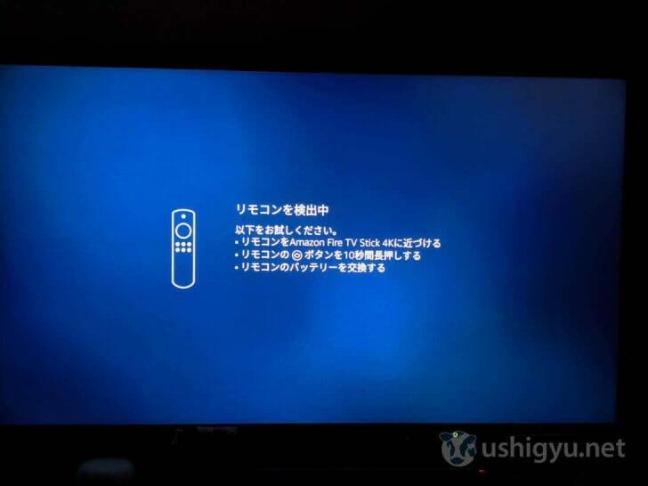 こちらがFire TV Stick 4Kの本体。テレビのHDMIポートに挿して電源ケーブルを接続し、リモコンでパパッと設定するだけで利用可能