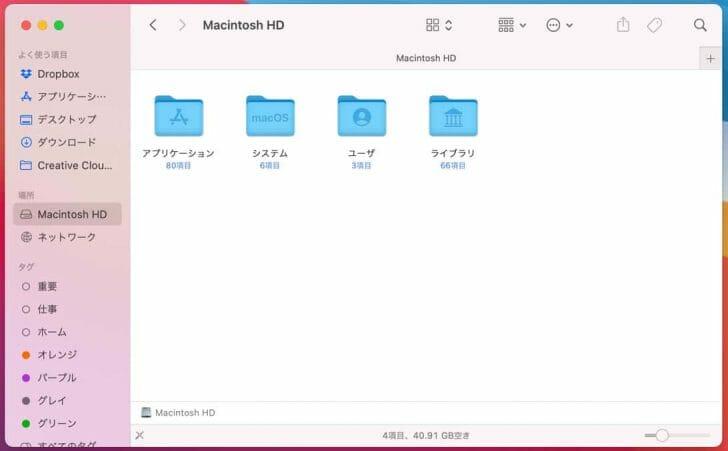 MacとSwitchを接続しても、特にSwitchのファイルが見られそうな項目は出てこない