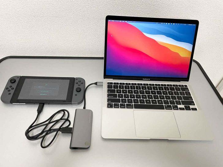 Switchからパソコン(Mac)に直接スクショや動画をコピーする方法