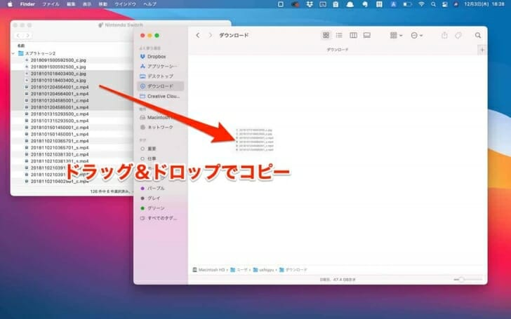起動したAndroid File Transferのウィンドウからドラッグ&ドロップで、無事Macへスクショや動画ファイルをコピー