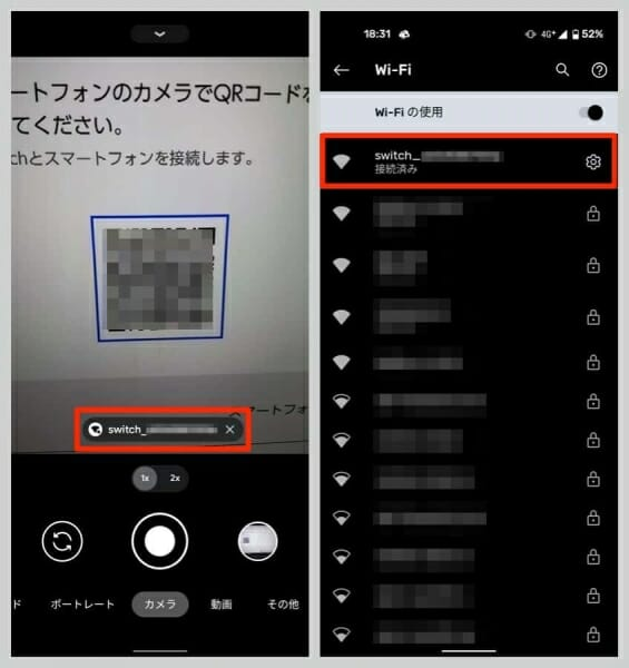Androidカメラの場合、画面下側にURLが出てくるのでタップ