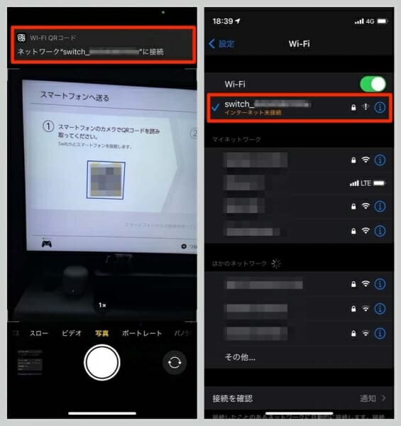 Switchの画面にQRコードが表示されるので、iPhoneのカメラで読み取り