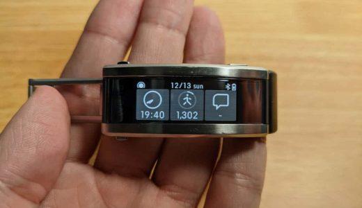 ソニーのスマートウォッチ・wena 3の良い点・イマイチな点を率直にレビュー。好きな時計のバンドと入れ替えれば、スマートウォッチに早変わり