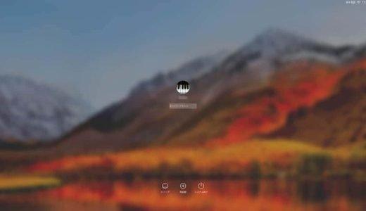 HDD搭載Macの起動ディスクを外付けSSDにして高速化する手順。遅かった動作が劇的に改善した!