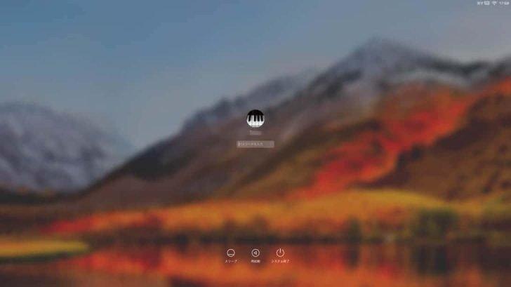 macOSにログイン