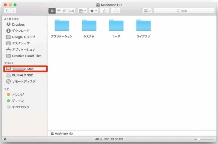 Finderでは左サイドバーの「デバイス」欄に内蔵HDDが表示されており、ストレージとして利用可能