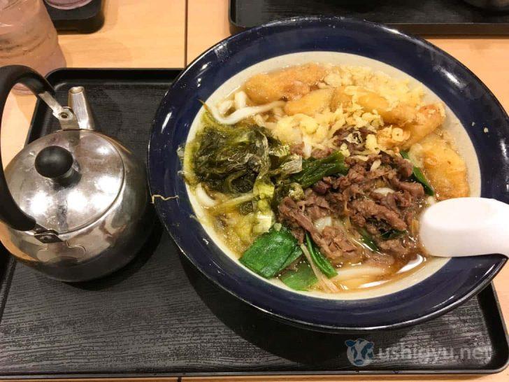 牧のうどんの肉ごぼううどん中麺
