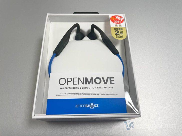 OpenMoveのパッケージ。色はブルー・ホワイト・グレー・ピンクとあるうちのブルーを選択