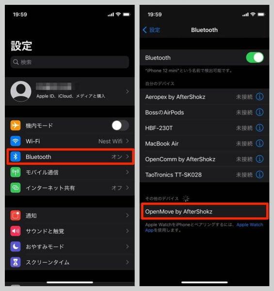 iPhoneの場合は、設定の「Bluetooth」→「OpenMove by AfterShokz」をタップ