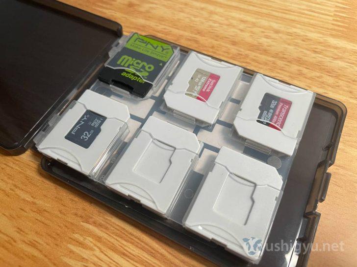 【レビュー】11枚収納のエレコムmicro SDカードケース。ラベル付きで中身が見える、落ちない構造で使いやすい