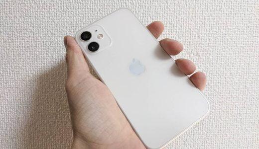たった8g!超薄型iPhoneケース「Frost Air(フロストエア)」は、まるで裸の持ち心地と軽さ