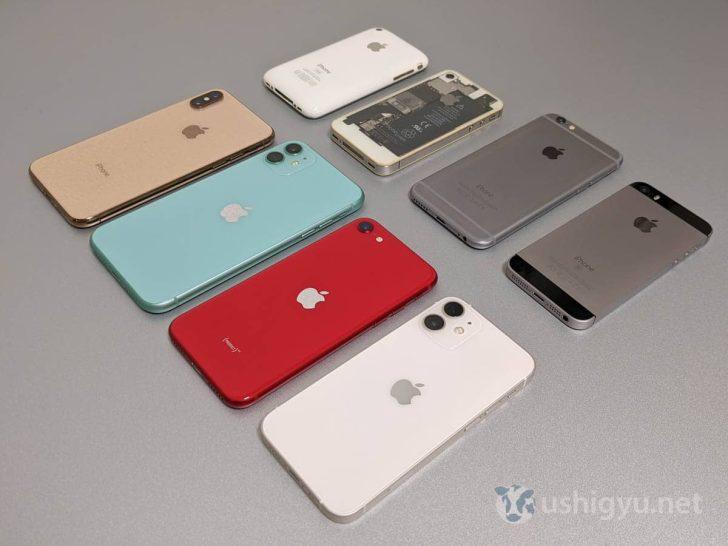 iPhone 13を買って古いiPhoneを売る場合の下取り価格は?