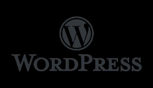 【WordPress】プラグインのダウングレード(前のバージョンに戻す)方法。アップデートで動かなくなったときに覚えておくと便利