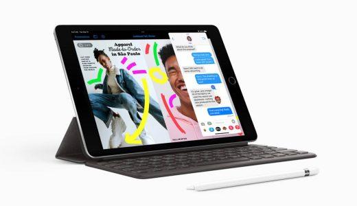 セルラー版iPad(第9世代、2021)の価格と料金プランはどこが安い?ドコモ・au・ソフトバンクとApple×格安SIMで比較
