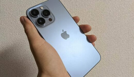 iPhone 13 Pro ファーストインプレッション&データ移行手順。高級感がありかっこいい、だがずっしりと重い