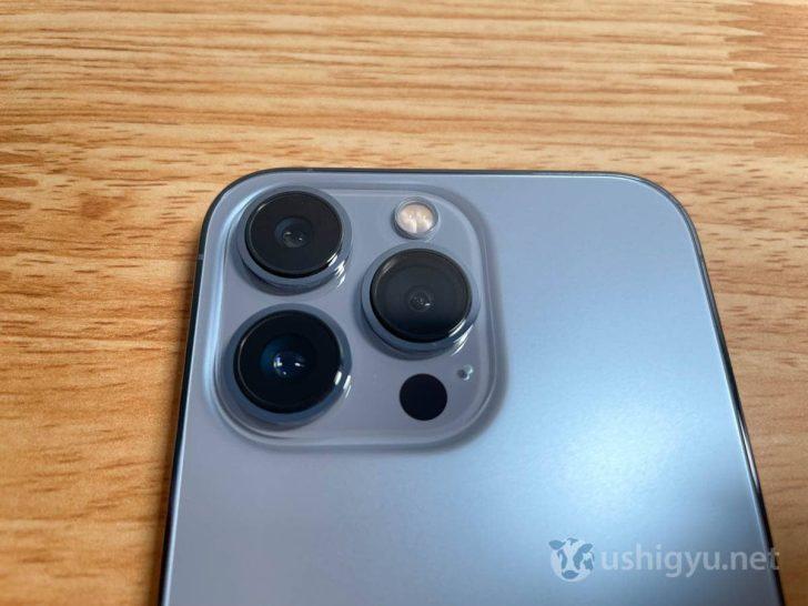 iPhone 12・13 Proで撮影できる「Apple ProRAW」の撮影方法とファイルサイズ