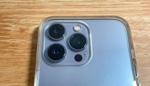 iPhone 12・13 Proで撮影できる「Apple ProRAW」の設定方法と、通常撮影(HEIC形式)とのファイルサイズの違い