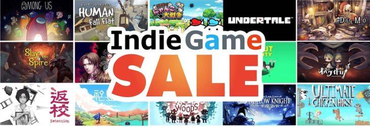 AmazonでSwitchインディーゲームが最大50%セール中
