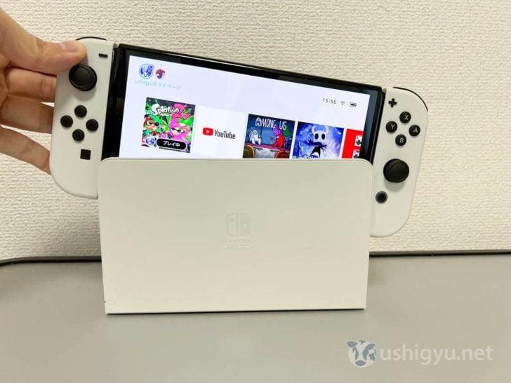 Nintendo Switch 有機ELモデルを実機レビュー
