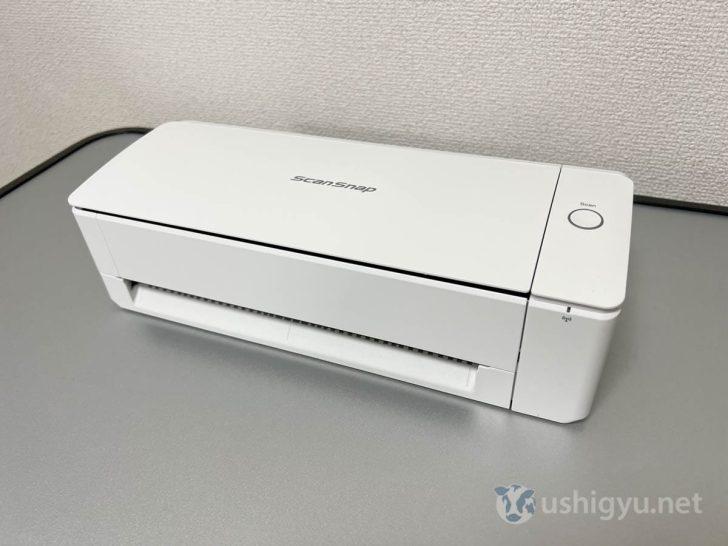 家庭用の最強スキャナー・ScanSnap iX1300の使い方