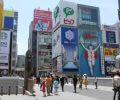 """通天閣やグリコの看板など、""""ザ・大阪""""はどこにある?大阪観光初心者が歩いて確認してきた"""