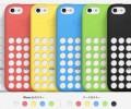 カラフルで楽しい!iPhone5c/5sとケースの組み合わせをApple公式サイトで試せるぞ!