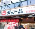 全国に広がるこってりラーメンの総本山「天下一品総本店(京都)」に行ってきた!