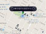 ニューヨークでも東京でも!アプリで呼んで後払いのタクシー「Uber」が改めて便利だ!