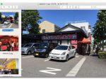 Macのプレビューアプリで画像を一括リサイズ(縮小)する方法
