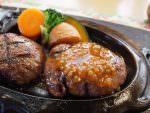 「炭焼きレストランさわやか」静岡でしか食べられない、絶品げんこつハンバーグ!