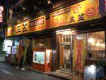 地元民も通う食堂「三笠」で味わう、沖縄の家庭料理とバターご飯。味噌汁もちゃんぽんも本土とは別モノ!