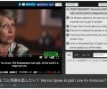 英語学習サービス&アプリ「VoiceTube」字幕付き動画に単語帳など使える機能満載でなんと無料!