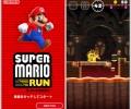 iPhoneアプリ「スーパーマリオラン」楽しい!操作方法とキノピオラリー、王国の復興について解説