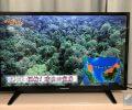 ジェネリック家電・マクスゼンの32型ハイビジョンテレビを購入。画質・機能十分、これが約24,000円で買えるのか…