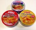 いなばのタイカレー缶詰3種を食べ比べてみた。100円で本格的かつ激ウマ!