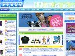 ベネ!mekke(メッケ)でジョジョ展グッズがオンライン購入できるぞッ!