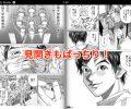 Kindle Fire HDで自炊した本(PDF)を読むならアプリ「Perfect Viewer」を使うと捗る!