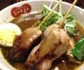 [グルメ]美味しい肉と野菜を、スパイスのきいたスープカレーで!「Suage+(すあげプラス)」in 札幌・すすきの